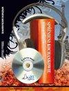 Spóźnieni kochankowie - audiobook – William Wharton, QES Agency, audiobook, książki audio, obyczajowe, powieść, literatura piękna, mp3, epartnerzy.com