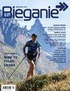 magazyn BIEGANIE,bieganie,e-prasa,ludzi,mag,magazyn,prasa,sport,test, trening,wyd