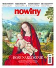 Gazeta Codzienna Nowiny - wydanie krośnieńskie - e-wydanie