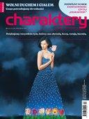 Miesięcznik Charaktery - e-wydanie