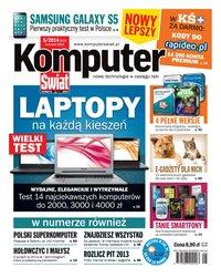Komputer Świat - e-wydanie
