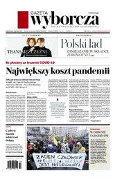 Gazeta Wyborcza - Toruń - e-wydanie