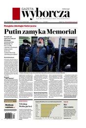 Gazeta Wyborcza - Częstochowa - e-wydanie