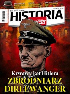 Prenumerata Do Rzeczy Historia