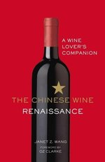 The Chinese Wine Renaissance – książka