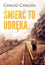 Śmierć to udręka – ebook