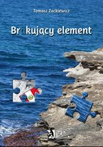 Brakujący element – ebook