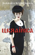 Ukrainka – ebook
