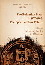 The Bulgarian State in 927-969. The Epoch of Tsar Peter I – ebook
