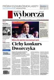 Gazeta Wyborcza – e-wydanie