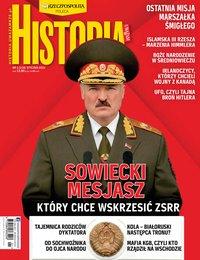Uważam Rze Historia – najnowsze e-wydanie