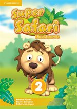 Super Safari 2 Flashcards – zabawka