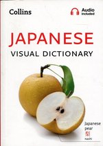 Collins Japanese Visual Dictionary – książka