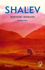 Rosyjski romans – ebook