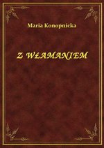 Z Włamaniem – ebook
