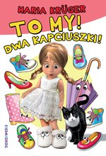 To my! Dwa kapciuszki! – ebook