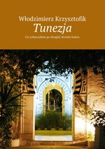 Tunezja – ebook