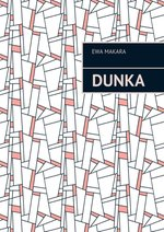 Dunka – ebook