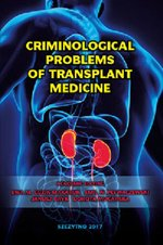 Criminological problems of transplant medicine – ebook
