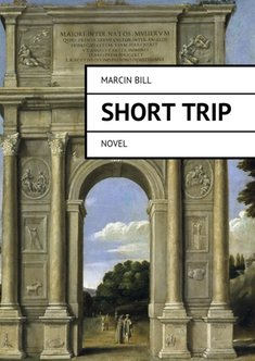 ebooki: Short trip – ebook